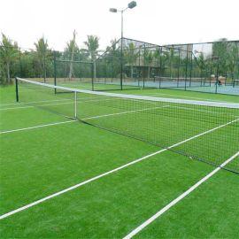 网球场操场人造草