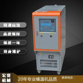 压铸模温机 镁合金压铸模温机厂家