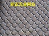 專業生產鍍鋅菱形網 浸塑勾花網 勾花網護欄