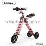 REMAX折叠电动车自行车迷你小型助力代步代驾成人女士锂电池电瓶自行车
