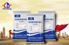 羟丙基甲基纤维素用量