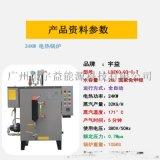 广州精油加工设备全自动电热蒸汽机 24千瓦