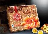 马口铁月饼盒 长方形月饼包装铁盒