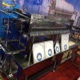 超大流量多層板框過濾器 可定製