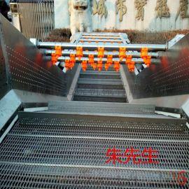 中草药清洗机 香菇 猴头菇翻滚清洗机器 高压鼓泡机
