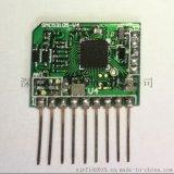 供應馭景科技13.56MHZ高頻充電樁刷卡模組