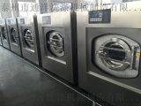 泰州洗衣房用全自动洗脱机15kg20kg30kg50kg100kg价格