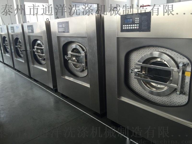 泰州洗衣房用全自動洗離線15kg20kg30kg50kg100kg價格