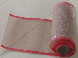 铁氟龙网格传送带 特氟龙网格布