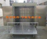 4桶裝油桶烘箱 化學原料加熱油桶烘箱 工業油桶烘箱