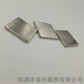 N35~N45方块磁铁