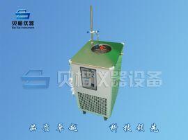 洛河厂家直销****低温冷却液循环泵  旋转蒸发器厂家