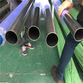 薄壁饮用不锈钢自来水管DN25 不锈钢家装304水管Φ28.6*1.0