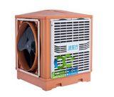 廣西歐昌專業從事{環保空調}的銷售,安裝,售後服務的公司