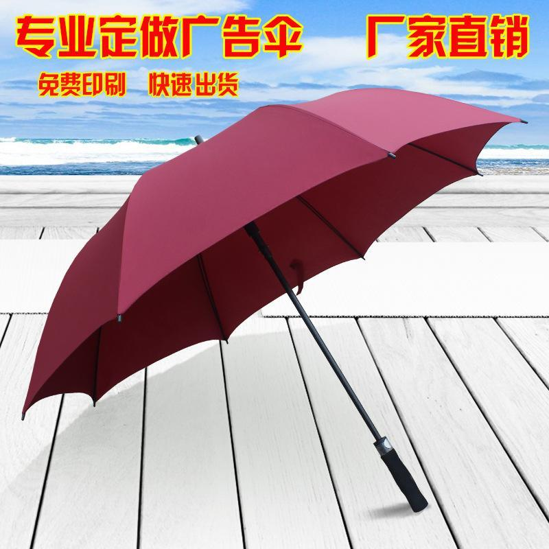 加大高爾夫玻纖維骨架商務創意晴雨傘定制禮品廣告傘印字印刷LOGO