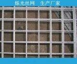 地暖钢筋防护网 网片货架电焊铁丝网格网片