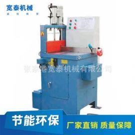 厂家直销 数控KT-455铝材圆锯机宽泰圆锯机 可加工定制