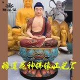 極彩彩繪三寶佛、釋迦摩尼佛佛像、玻璃鋼佛像、大勢至菩薩、地藏王菩薩、阿彌陀佛、藥師佛、三世佛、五方佛