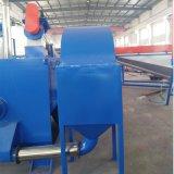 PET热风干燥系统 塑料回收设备厂家直销