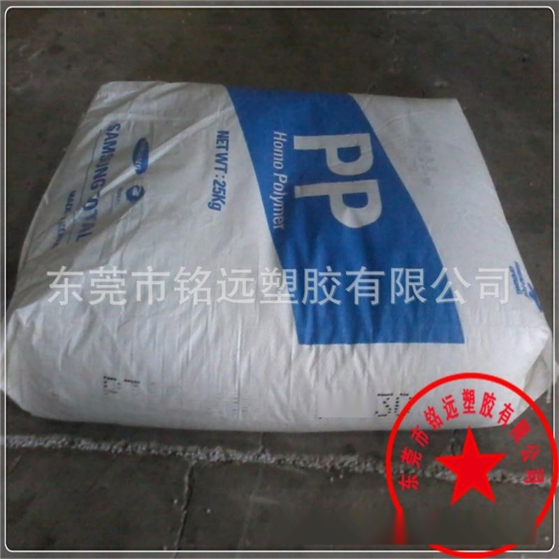 热稳定性 聚丙烯 高抗冲PP B230D