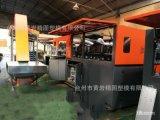 遼寧省全自動吹瓶機 PET飲料瓶吹塑機