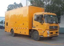 CLW5121XDYD5移動應急電源車