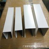 定製U型鋁方通吊頂 白色噴粉50*100鋁方通