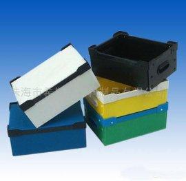 塑料中空板周转箱(2)