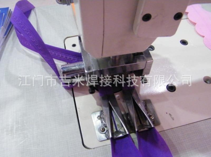 无缝服装设备,无纺布超声波缝合机 超声波无缝焊接机