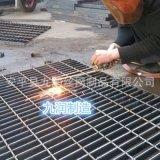 防滑钢格板  电厂专用平台钢格板 脚踏板