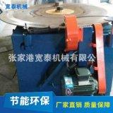 荐 800圆柱齿轮加工磨齿机 2kw木工机械合金锯片磨齿机