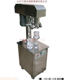 塑料易拉罐封罐机切口机器  压盖机 封口机器