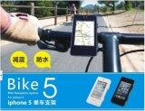 iPhone支架(自行車支架、手機支架、運動禮品)