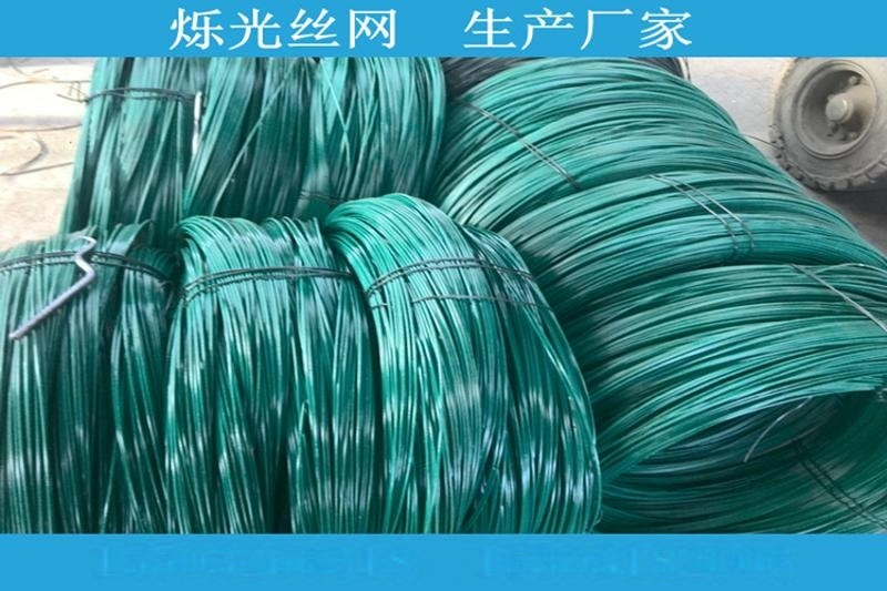 包胶包塑扎线 安平烁光公司PVC包塑铁丝