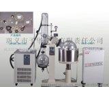 10-50L旋轉蒸發器 主副雙冷凝管蒸發儀