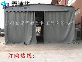 苏州姑苏区户外推拉蓬伸缩帐篷仓储蓬防雨蓬