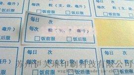南通亚光铜版纸不干胶贴纸|标签打印机热敏纸不干胶条码