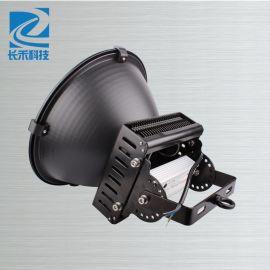 新款LED鳍片工矿灯 厂房防震天车灯 场馆灯70W-1000W