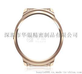 松岗**锌合金手表外壳定制|手表外壳加工定制厂家|华银精密压铸