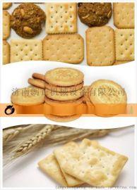 山东小型饼干生产线 60kg/h  饼干机