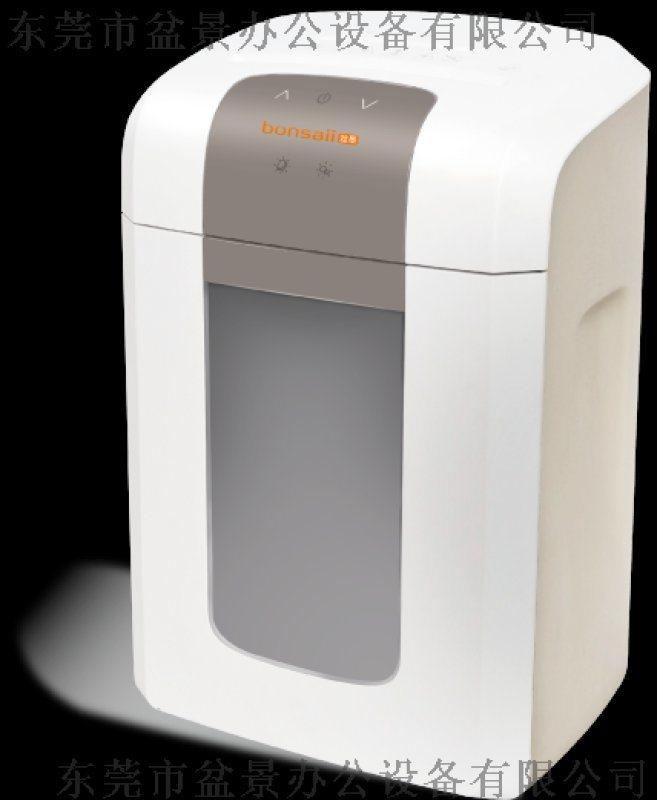 邦泽bonsaii5S30保密资质认证大陆规碎纸机