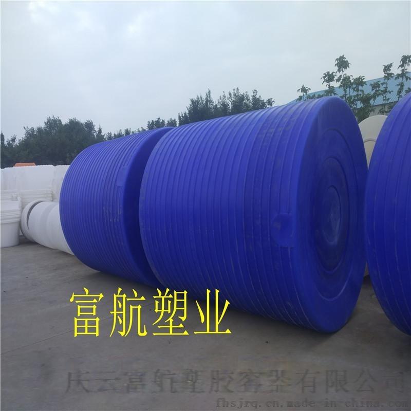 10吨加厚版化工储罐 10立方米塑料桶
