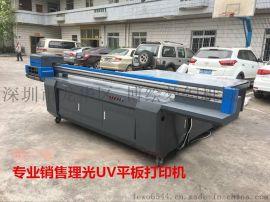 玻璃3d打印机