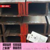 供應歐標槽鋼 UPN240*85歐標槽鋼現貨