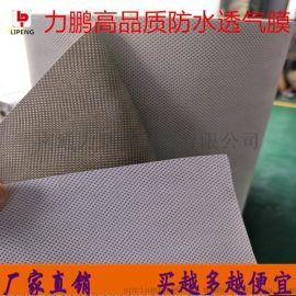钢结构防水透气膜 0.5mm聚丙烯膜防水透汽层