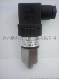 P6N-050KG14HR压力开关 压力控制器