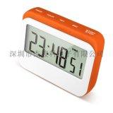 计时器硅胶大屏显不倒计时时钟带闹钟功能