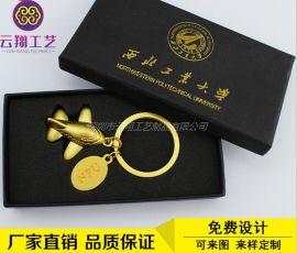 厂家定制纸盒礼品钥匙扣 便宜广告钥匙链制造 动漫卡通匙扣