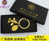 廠家定制紙盒禮品鑰匙扣 便宜廣告鑰匙鏈制造 動漫卡通匙扣