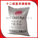 十二烷基苯磺酸钠 洗洁精原料 除油剂 除油粉